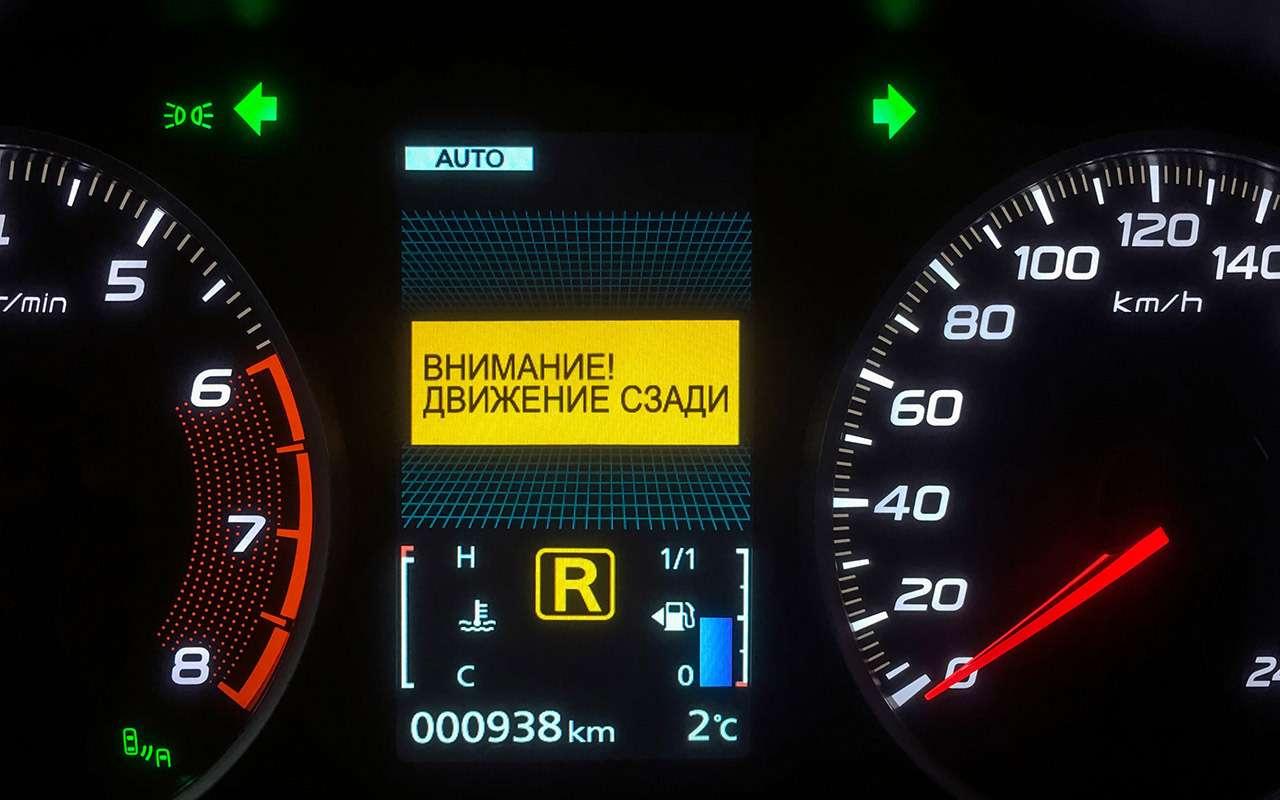 Кросс-купе изКитая, Франции иЯпонии: большой тест «Зарулем»— фото 1079524