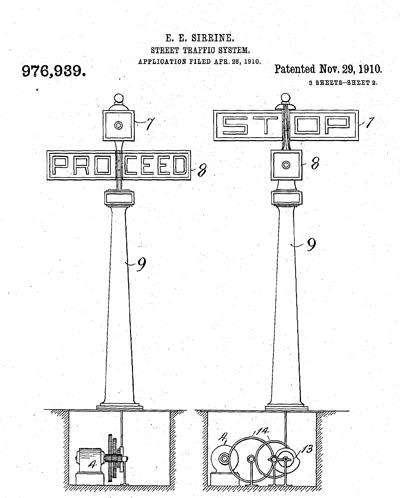 патент Сиррина