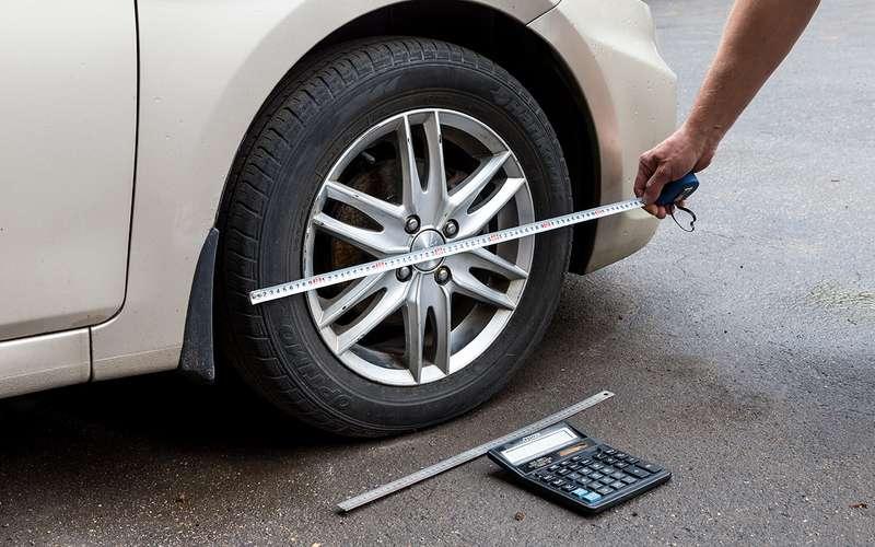 Хочу шины побольше— вот формула предельного размера!