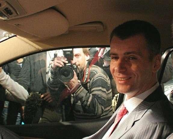 Prohorov nocopyright