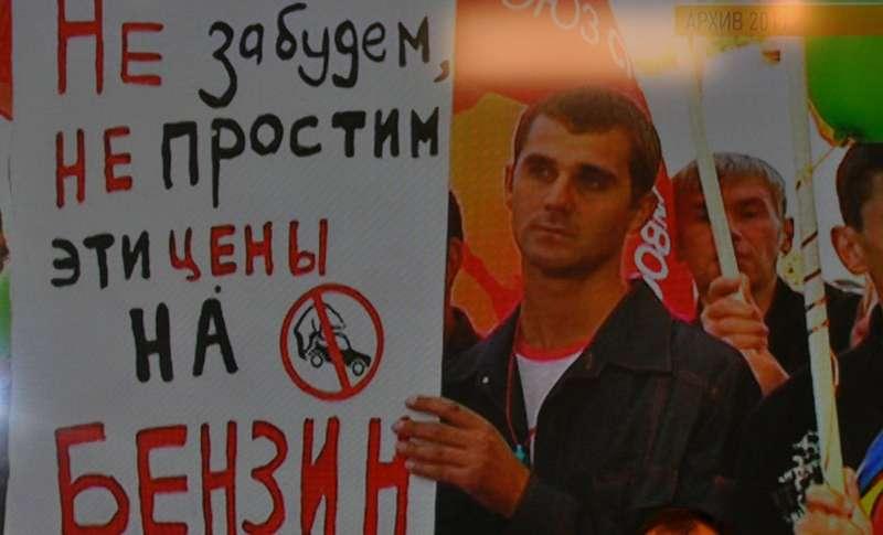 Цена бензина: вырастет или подскочет? zr.ru