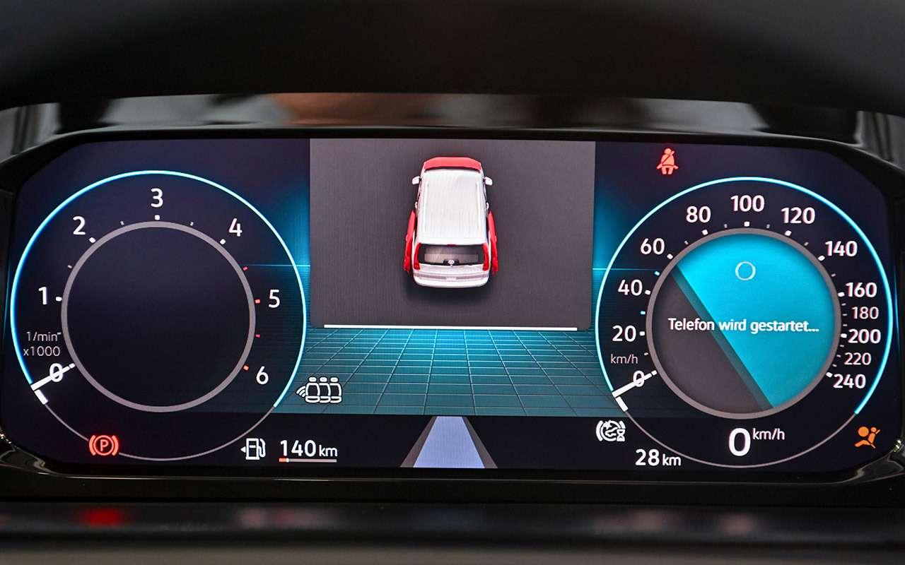 Новый Volkswagen Caddy: все изменения— фото 1115289