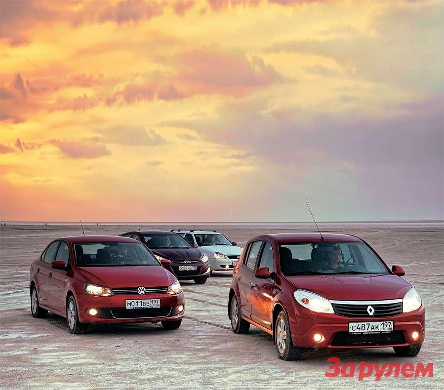 Hyundai Solaris, Lada Priora, Volkswagen Polo, Renault Sandero