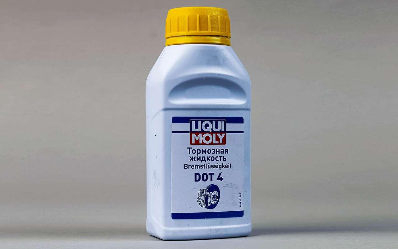 Тормозные жидкости DOT 4— выбор «Зарулем»— фото 950141