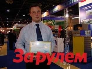 """Техцентр """"РУС-ЛАН"""" признан лучшим"""