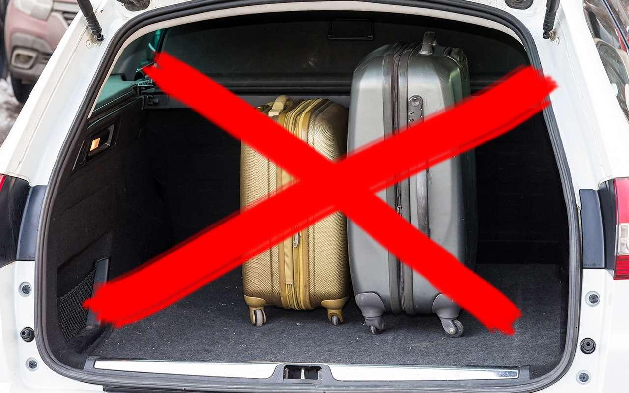 Какзатолкать вбагажник очень-очень много. 10важных правил— фото 966827