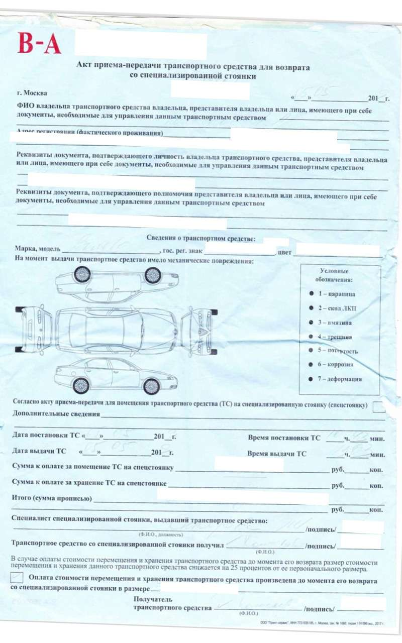 Церковная автоловушка:то лиПарковка,то лиОстановка запрещена— фото 983659