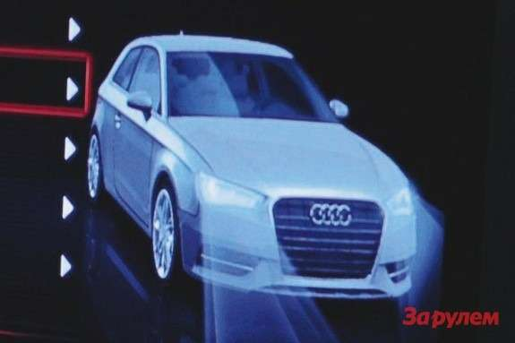 Audi A3 graphical image 1