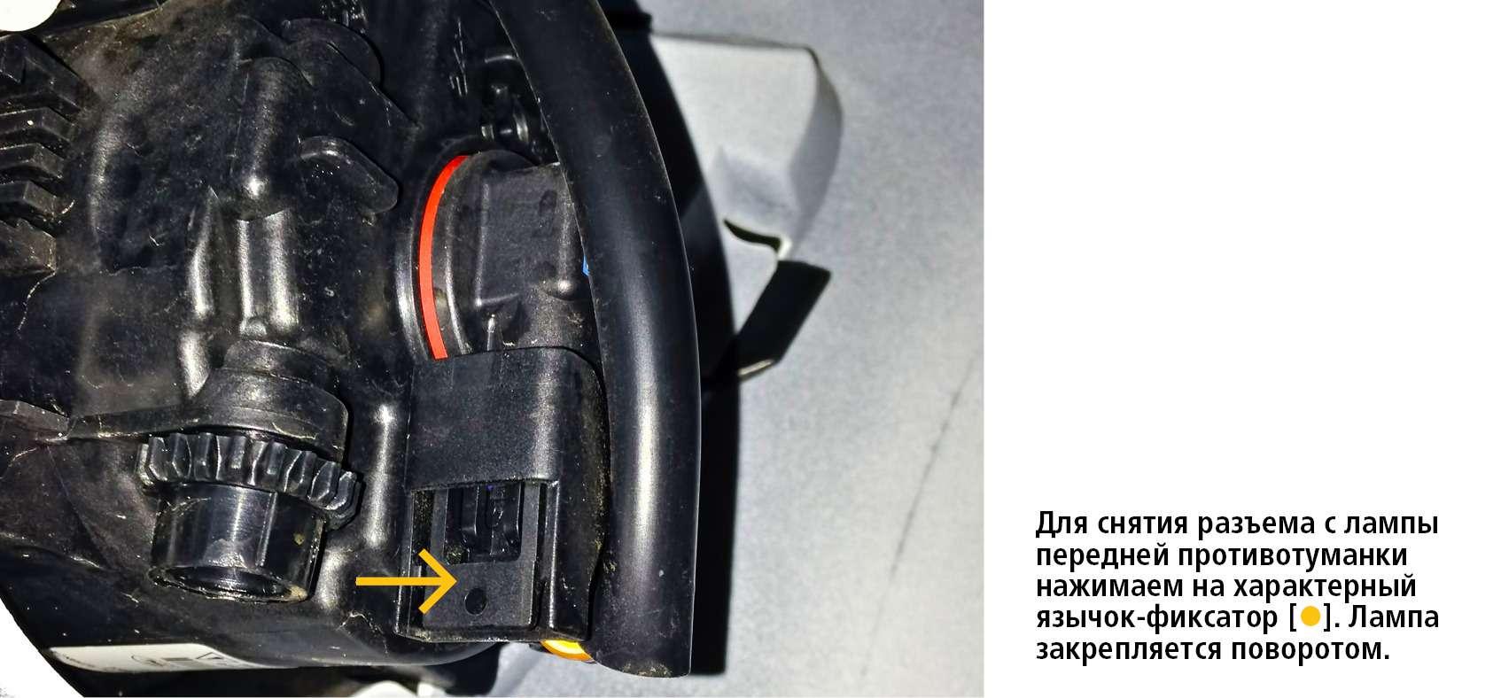 Ford Fiesta: проверка наремонтопригодность— фото 610314