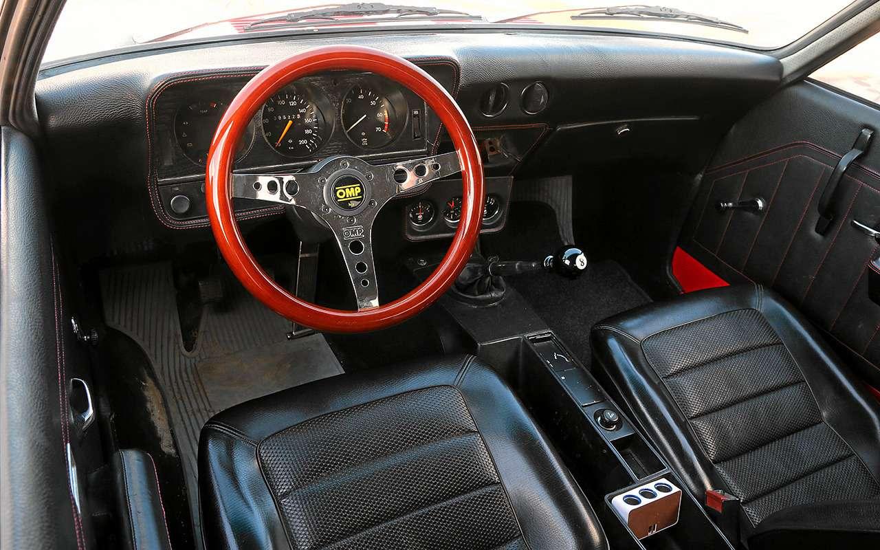 Opel Manta: такой могла быть наша «шестерка»— фото 1244225
