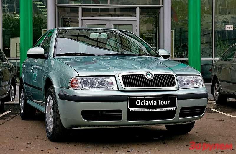 Skoda Octavia Tour