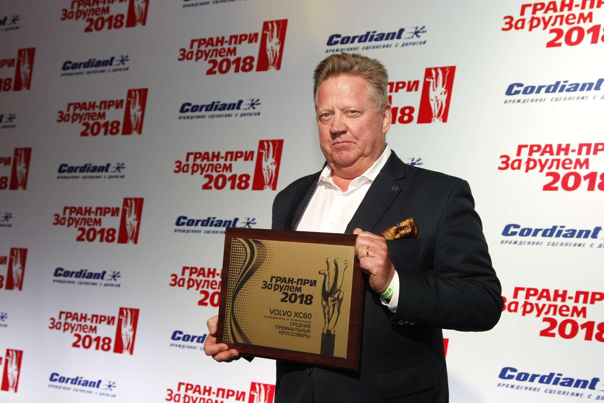 Гран-при «Зарулем»: названы лучшие автоновинки икомпании 2017 года— фото 856040
