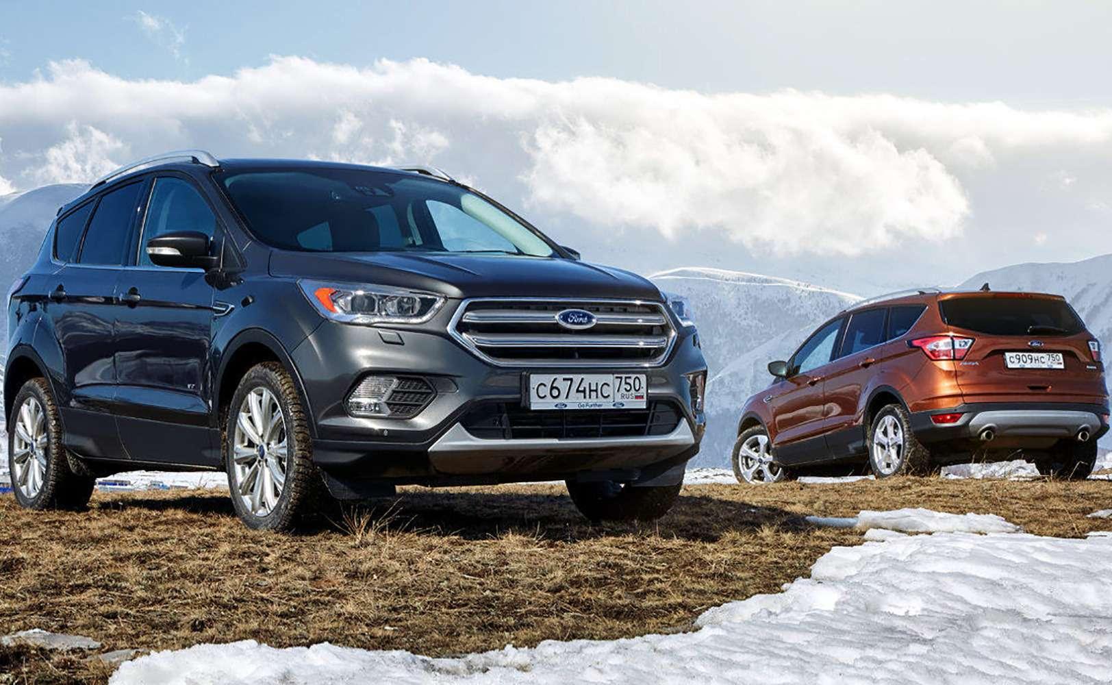 Ford Kuga, Focus иMondeo получили вРоссии новую версию— фото 945236