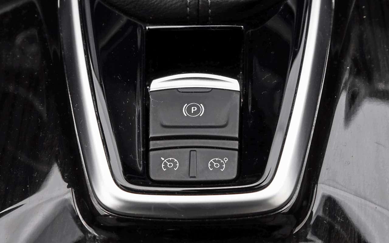 Hyundai Santa Feпротив конкурентов: большой тест кроссоверов— фото 931460