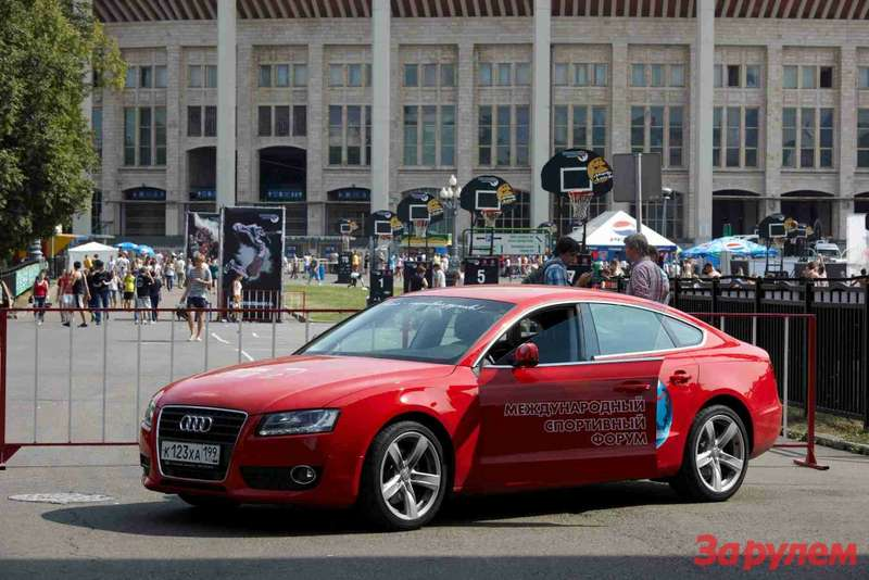 Audi at International Sports Forum 2010 (3)