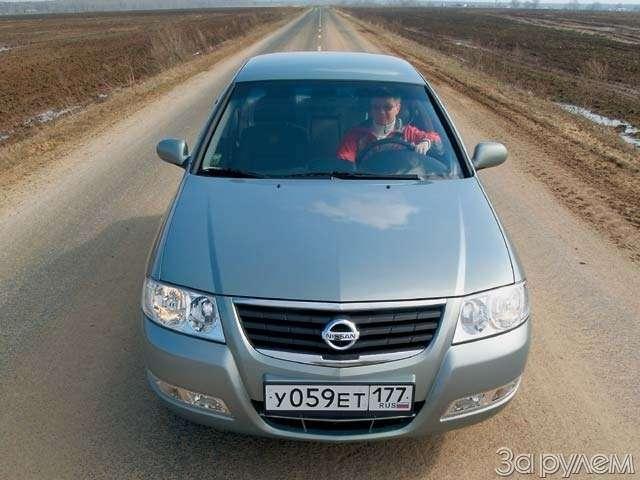 Тест-драйв Nissan Almera Classic. ЗАГАДКА ПРОИСХОЖДЕНИЯ— фото 65084