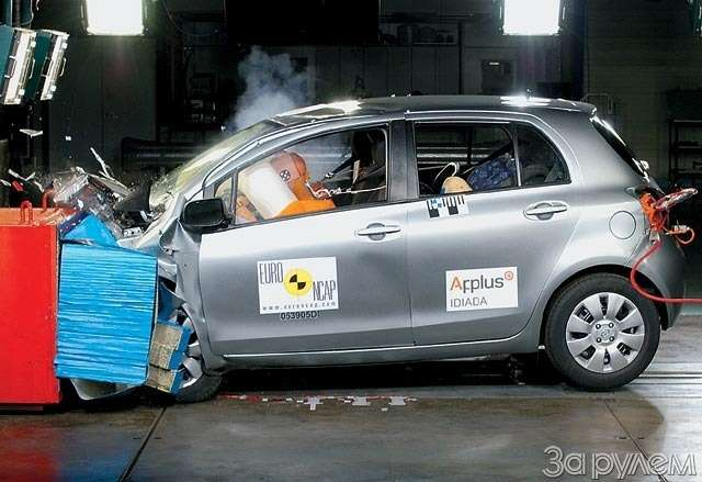 Toyota Yaris. Ключи отгорода— фото 61817