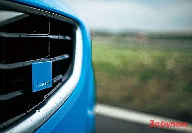 Характерная особенность машин, имеющих отношение кпридворному ателье «Поулстар»,— квадратный шильдик голубого цвета. Концепт S60— апогей инженерных наработок компании.