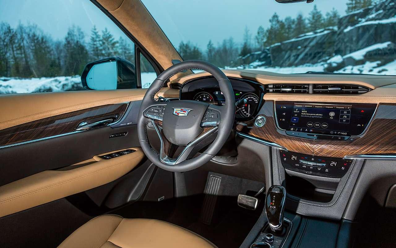 Новый кроссовер Cadillac ивсе его козыри— фото 1083590