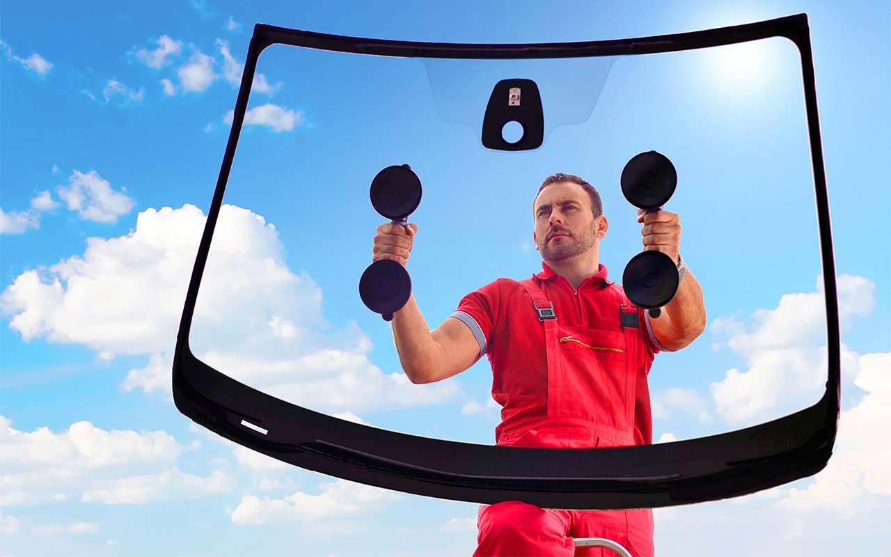 Выбираем ветровое стекло длябюджетного автомобиля. Экспертиза ЗРиполезные советы— фото 842258