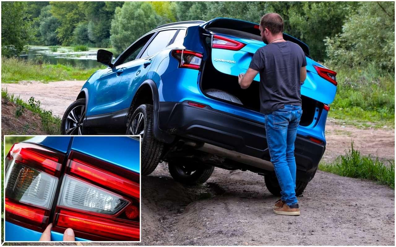 Renault Arkana, Nissan Qashqai, Kia Sportage: проверка бездорожьем иасфальтом— фото 1009957