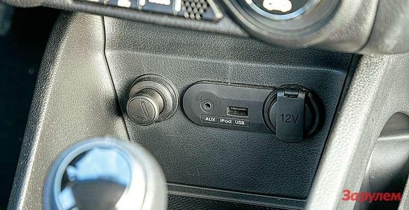 Разъемы USB иAUX— норма даже вклассе «бюджетников», однако для«Рио» и«Кобальта» вначальных комплектациях они недоступны.