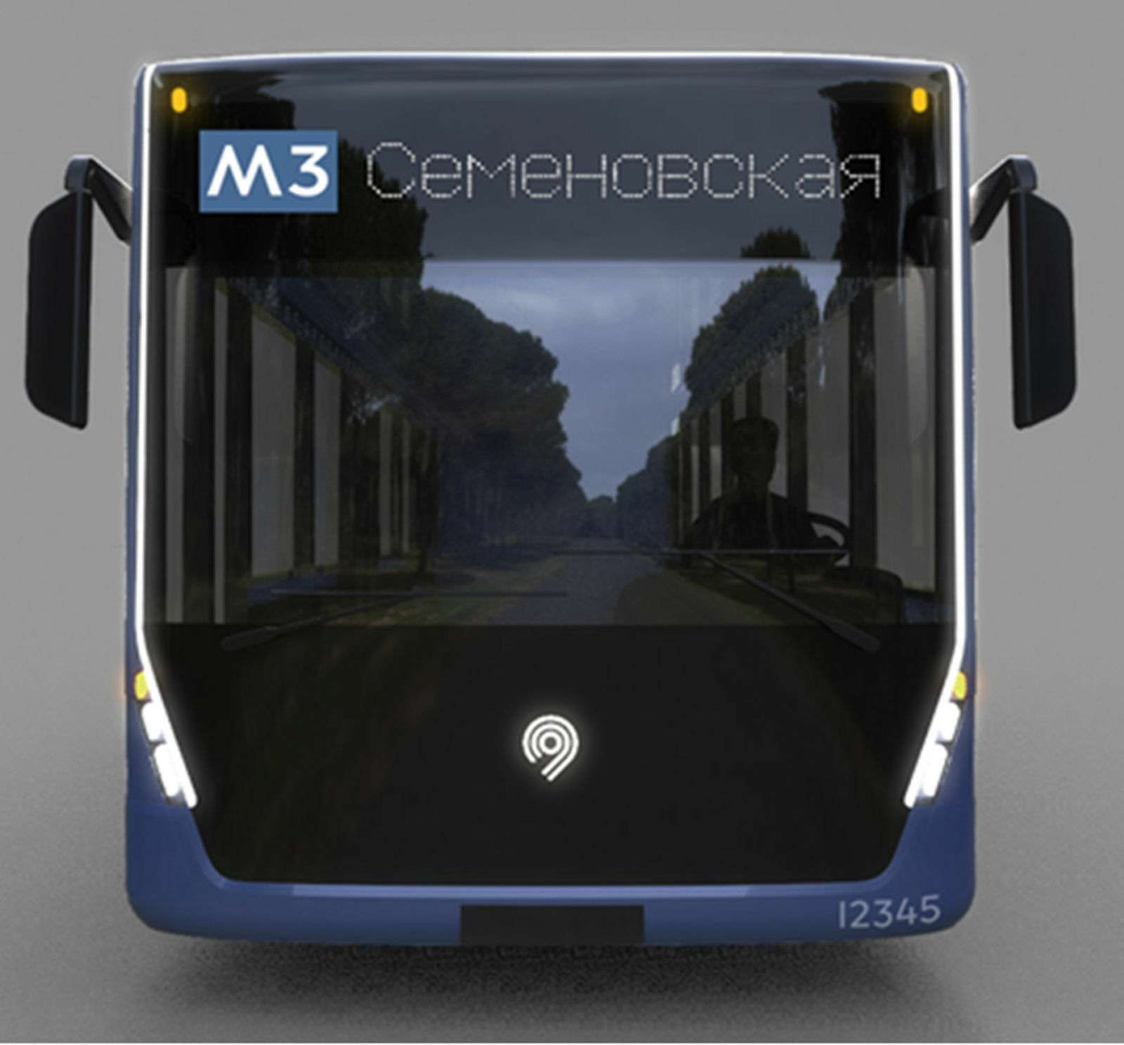 Москва наэлектризует автобусы на12,7 миллиарда— фото 868431