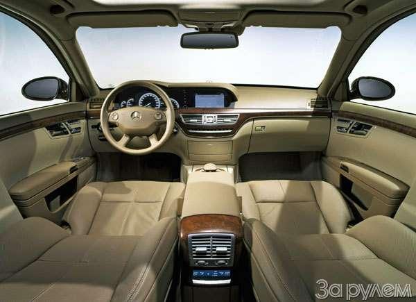 Mercedes-Benz W221. Одна изглавных премьер Франкфурта уже вРоссии!— фото 58933