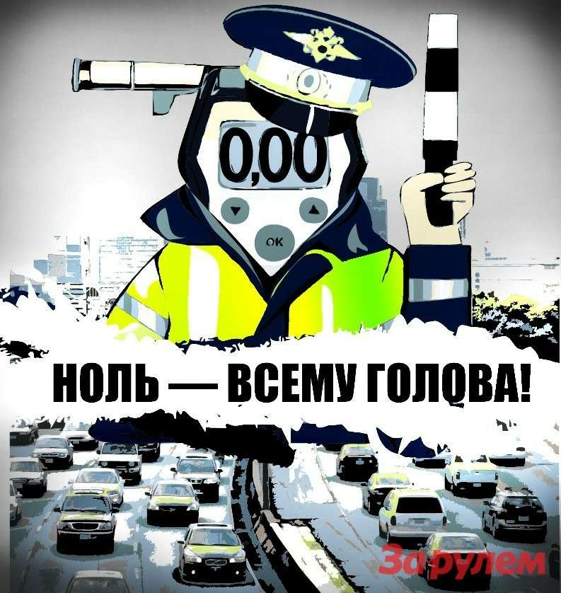 Нулевой порог: освидетельствования водителей