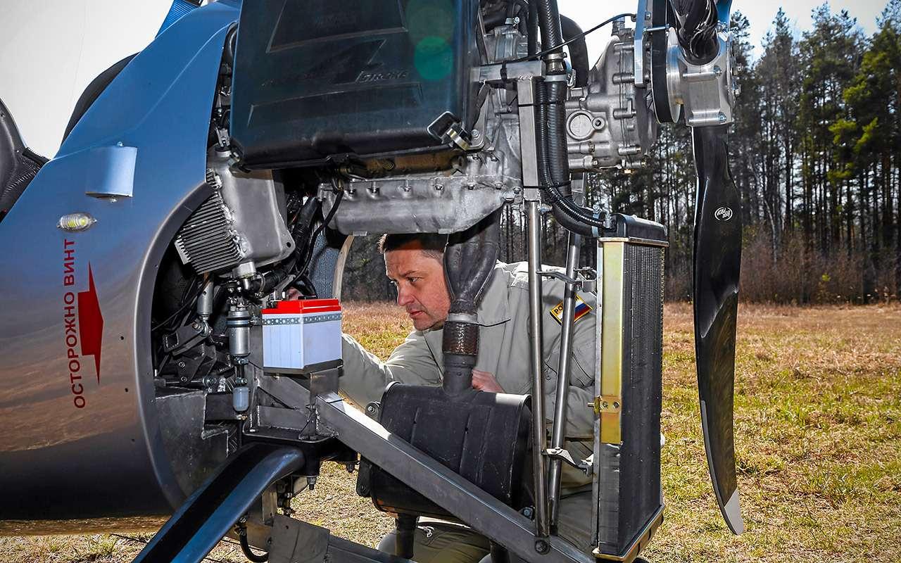 Мотор Yamaha +радиатор ВАЗ-2108+ винт изЛуганска =автожир Tango— фото 1138385