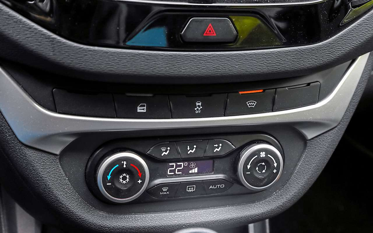 Chevrolet Cobalt иЛада Веста— большой тест— фото 1224476