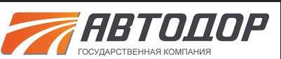 201212071531_no_copyright_avtodor