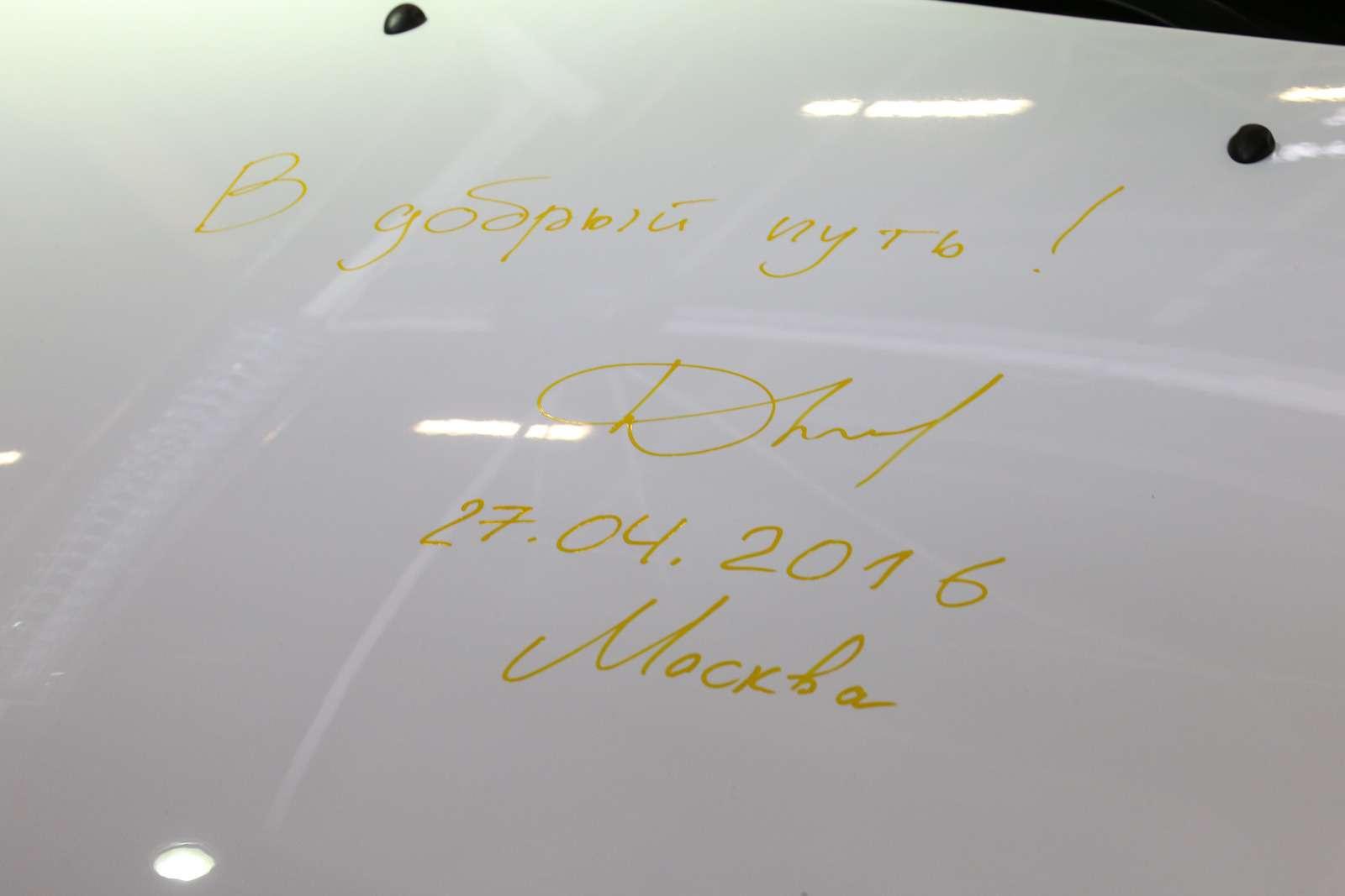 Renault Kaptur: поехали!— фото 581143