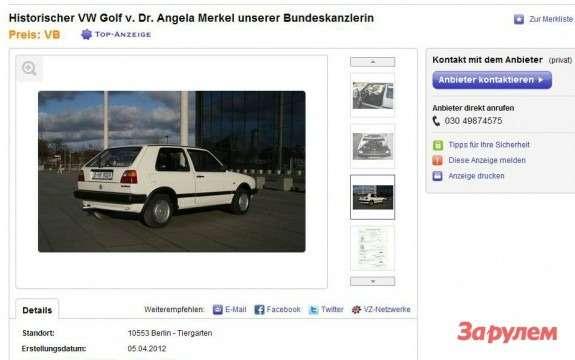 VW_Merkel