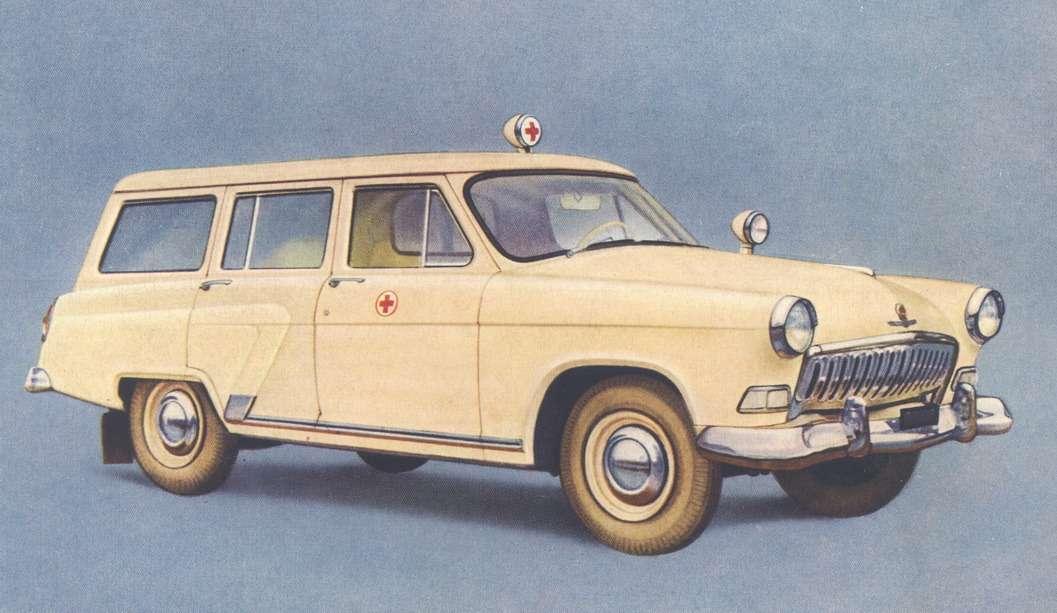 В июне 1962 года ГАЗ приступил квыпуску санитарной модификации М-22Б (ведущий конструктор Н.Куняев). Кузов разделялся перегородкой нашоферское исанитарное отделения. Всанитарном отделении слева наполозьях располагались носилки издюралюминиевых труб, свыдвижными ручками. Такое решение позволило сохранить длину полотнища носилок (1,8м), как устандартных деревянных. Справа относилок предусматривались два сиденья. Запасное колесо иззадней части кузова было перенесено завторую дверь кузова слевой стороны. Санитарный автомобиль некоторое время выпускался соблицовкой типа «акулья пасть» иззаводских заделов. С1965 года предлагалось сразу два варианта «санитарки», 22Д и22Е (80л.с.)