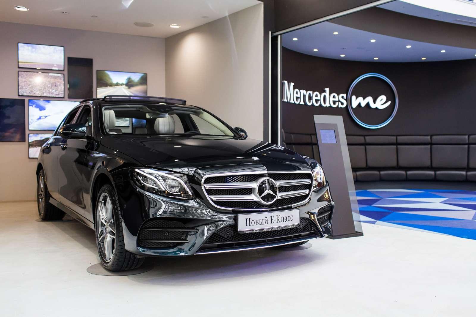 В Россию приехал десятый посчету Mercedes-Benz E-класса— фото 580677