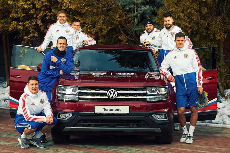 Volkswagen предоставит автомобили сборной России пофутболу