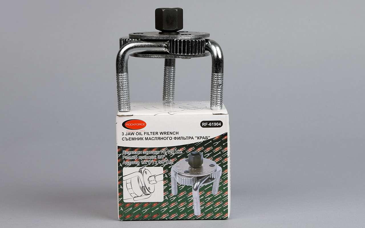 Съемники масляных фильтров: выбор «Зарулем»— фото 1118900