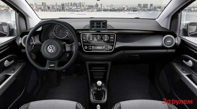 VolkswagenUpOfficial11