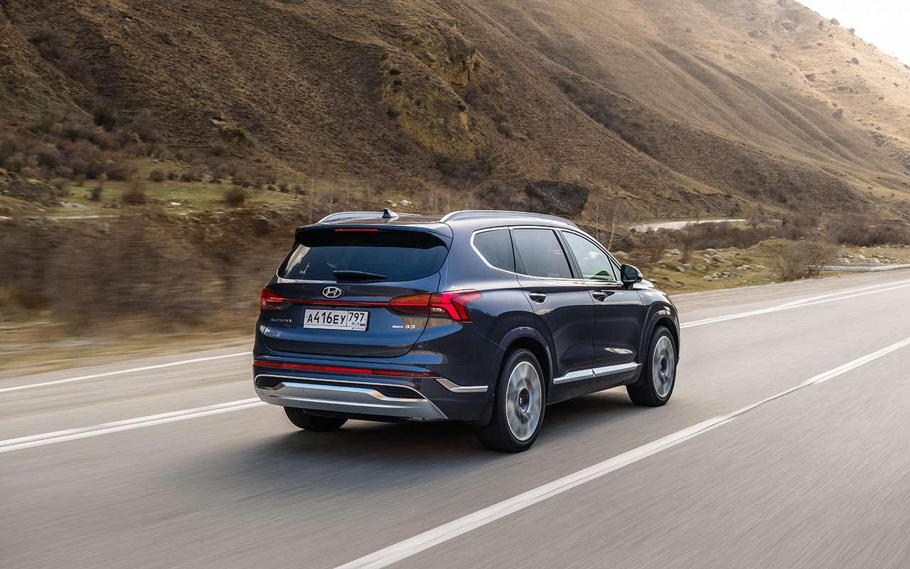 Новый Hyundai Santa Fe: 7важных отличий отKia Sorento— фото 1241388