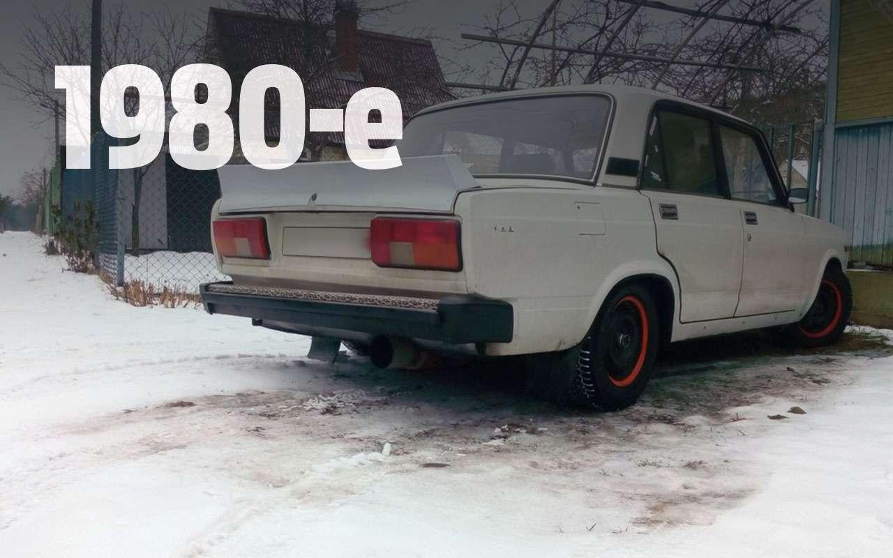 Тюнинг по-русски: отоплеток 60-х годов досиних писалок— фото 904313