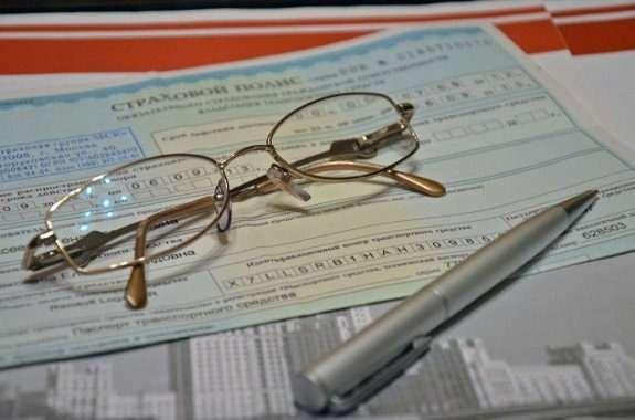 ОСАГО: социологи подтвердили, что страховщики часто «мудрят» www.zr.ru