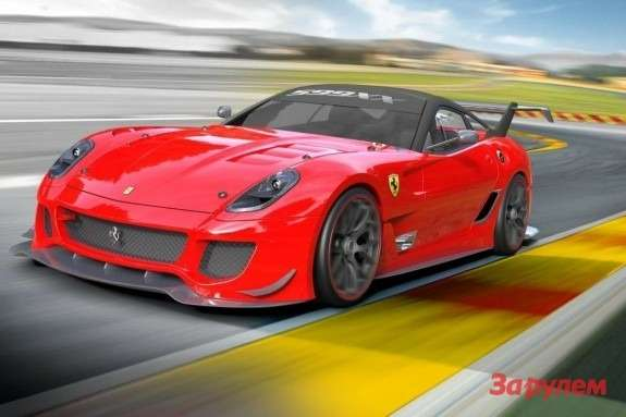 Ferrari 599XX Evolution Pack side-front view