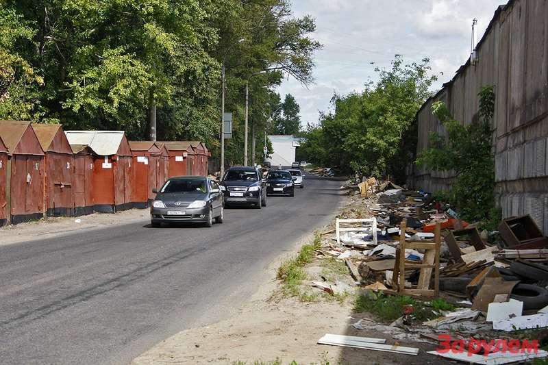 В Москве полным ходом сносят гаражи дляМКЖД