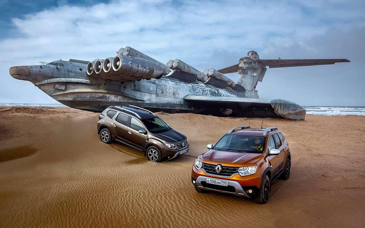 Новый Renault Duster: вам бензин или дизель?— фото 1236004