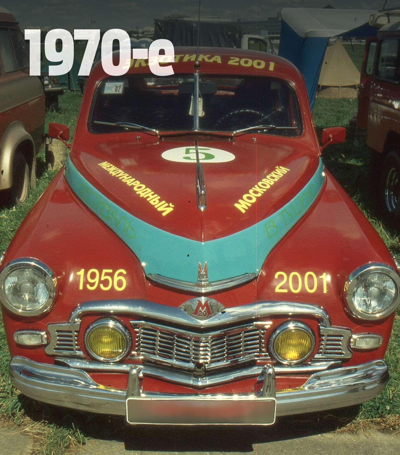 Тюнинг по-русски: отоплеток 60-х годов досиних писалок— фото 904312