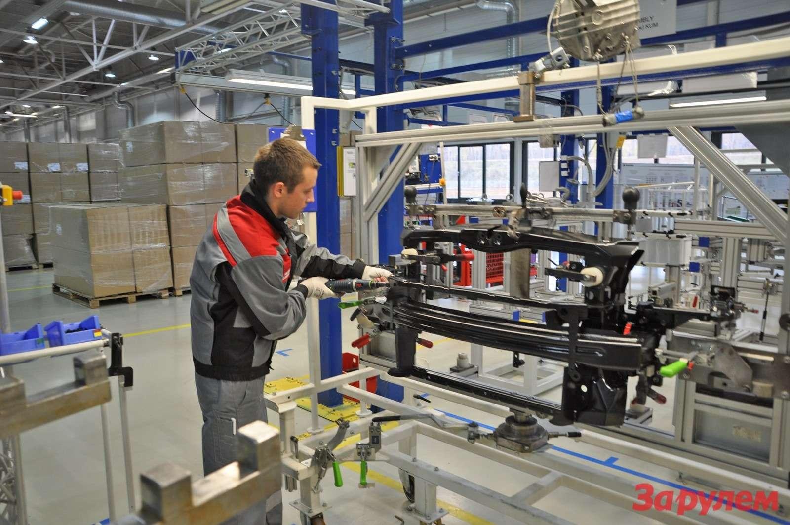 В Калуге открылся завод Magna