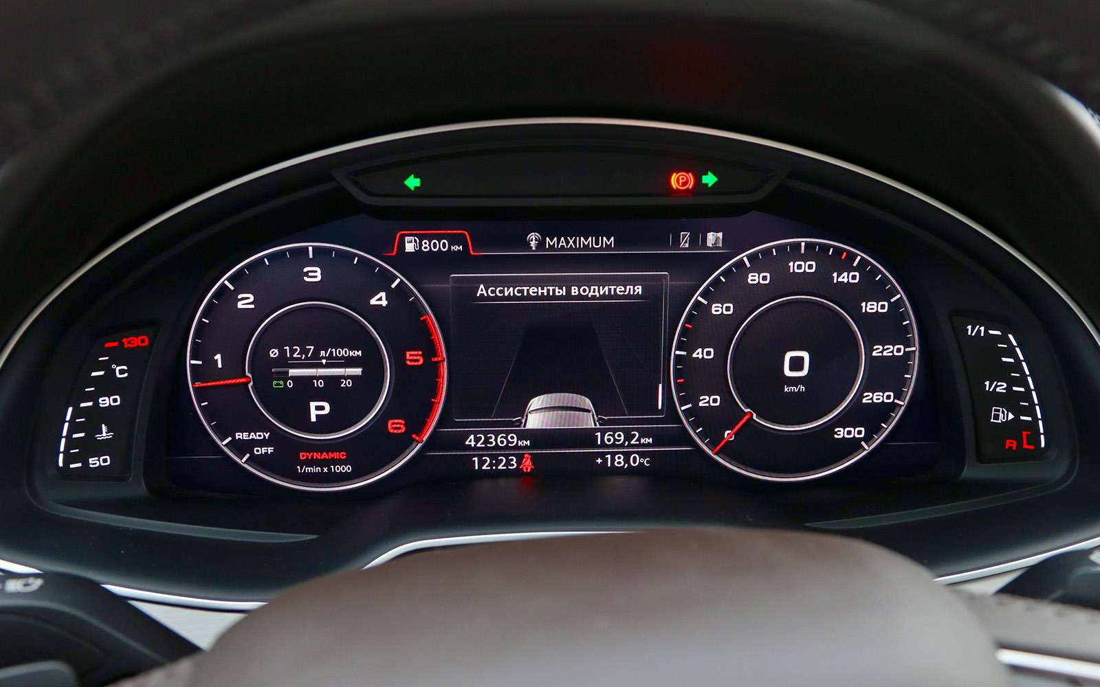 Новый Land Rover Discovery против конкурентов— тест ЗР— фото 784674