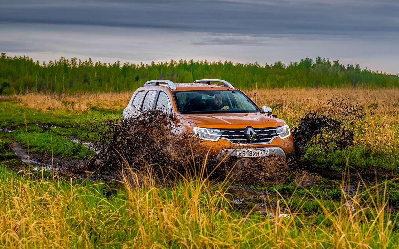 Renault Duster свариатором: проверили его бездорожьем— фото 1259806