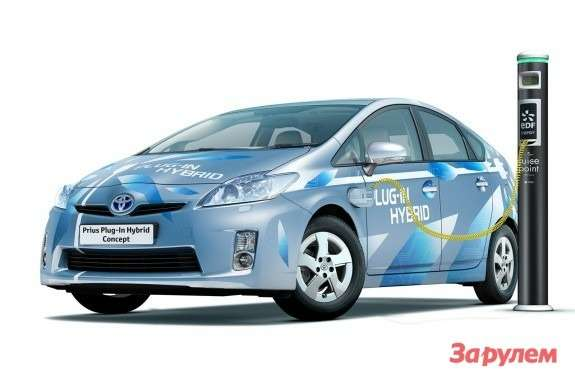 Toyota Prius Plug-in Hybrid Concept side-front view